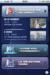 M6-app-iphone 2