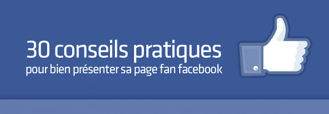 30-conseils-page-facebook